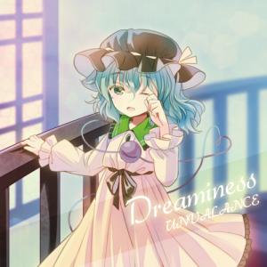 Dreaminess Jacket
